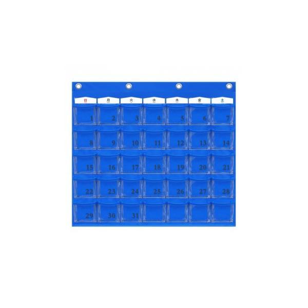 万年カレンダー レザー調 大きめポケット 壁掛け 薬入れ わかりやすい 差し替えカード付き シンプル クリアー 35ポケット 日本製 SAKI(サキ) カレンダーポケット