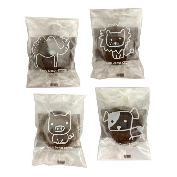 豆腐 おやつ スイーツ 国産大豆 お菓子 スウィーツ 洋菓子 食品 どうぶつ とうふドーナツ ココア 1P(30袋) 同梱・代引不可