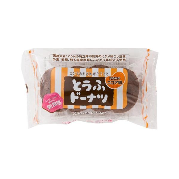 豆腐 洋菓子 おやつ 食品 お菓子 国産大豆 スウィーツ スイーツ とうふドーナツ ココア4P×12袋セット 同梱・代引不可