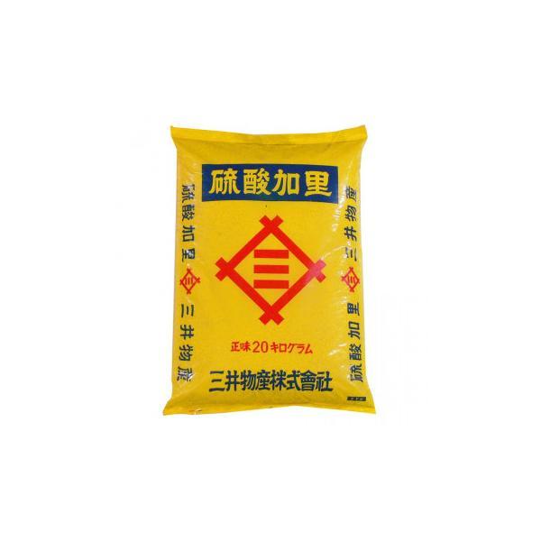 あかぎ園芸 硫酸加里 20kg 1袋 同梱・代引不可