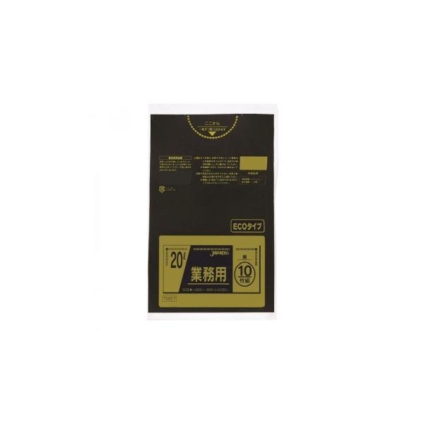 ジャパックス スタンダードポリ袋20L 黒 10枚×60冊 TM27 同梱・代引不可