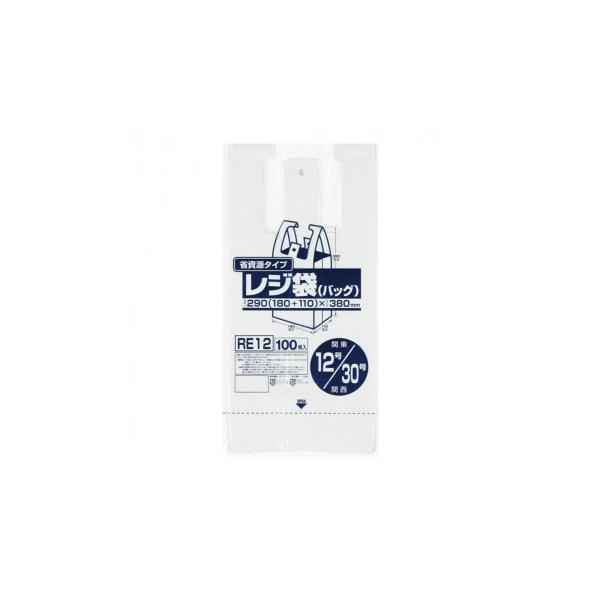ジャパックス レジ袋省資源 関東12号/関西30号 乳白 100枚×20冊×3箱 RE12 同梱・代引不可