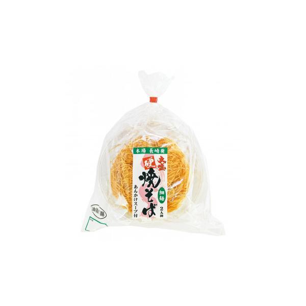 エン・ダイニング 本場長崎 大盛硬焼そば(細麺) 2人前×10個 同梱・代引不可