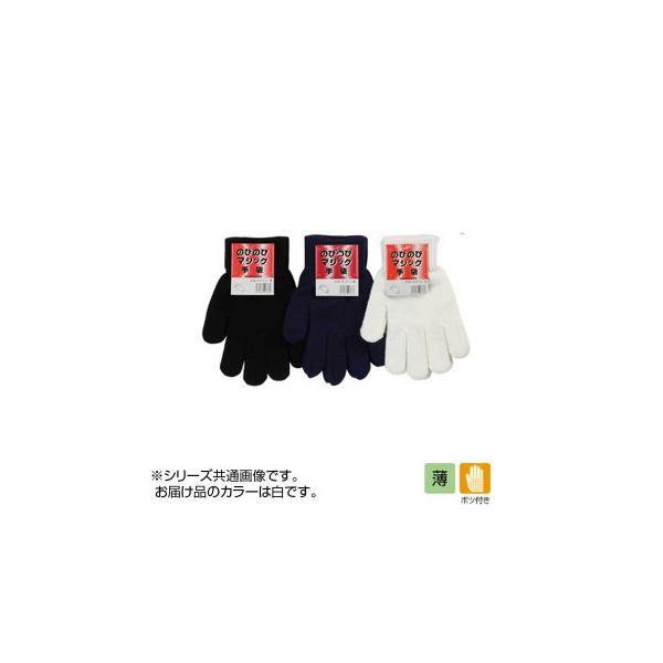 勝星 のびのびマジック手袋(ボツ無し) ♯146 白 10双 同梱・代引不可