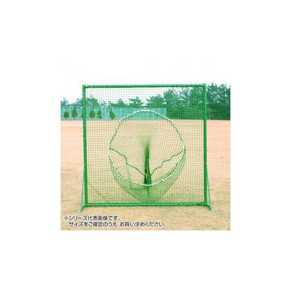 鵜沢ネット トスバッティングネットフェンス 軟式用 緑 2×2m 穴あき 90015 同梱・代引不可