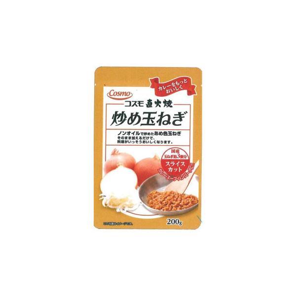 コスモ食品 炒め玉ねぎ スライスカット 200g 20×2ケース 同梱・代引不可