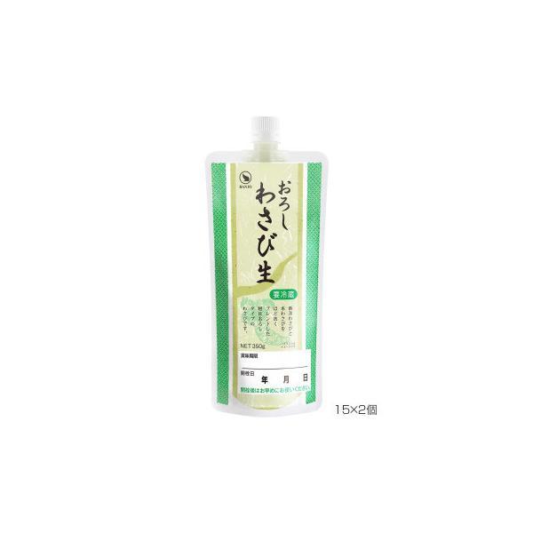 まとめ買い 業務用 調味料 wasabi BANJO 万城食品 おろしわさび生SP 350g 15×2個入 150013 同梱・代引不可