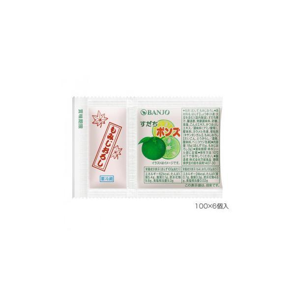 まとめ買い 調味料 業務用  BANJO 万城食品 すだちぽん酢 もみじおろしDP 100×6個入 410050 同梱・代引不可