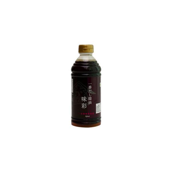 橋本醤油ハシモト 一番だし醤油 味彩500ml×20本 同梱・代引不可
