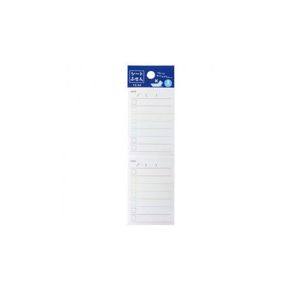 パインブック シートふせん(付箋) TO DO 5セット LS00668 同梱・代引不可