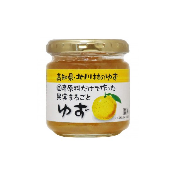 北川村ゆず王国 国産原料だけで作った果実まるごと ゆず マーマレード 190g 12個セット 12063 同梱・代引不可