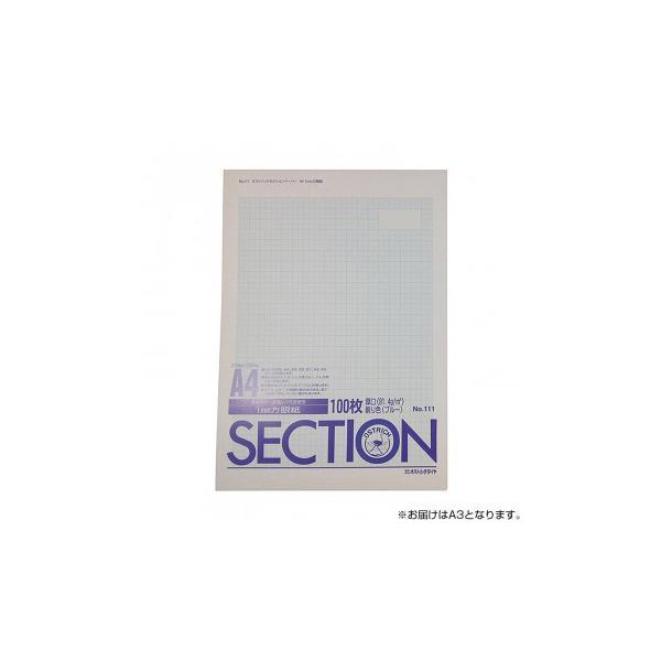 オストリッチダイヤ 1ミリ方眼紙上質紙厚口 A3 ブルー 100枚パック/冊 121 同梱・代引不可