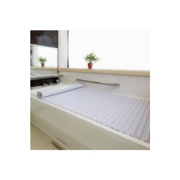 洗いやすい 浴槽 風呂ふた バス用品 風呂蓋 ウェーブ型 浴室 ふろふた イージーウェーブ風呂フタ 90×130cm用 同梱・代引不可