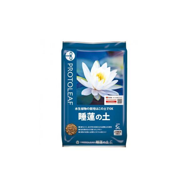 植物 簡単 粒 バーク堆肥 ミネラル 赤玉土 焼黒土 汚れにくい 水 プロトリーフ 睡蓮の土 5L×6セット 同梱・代引不可