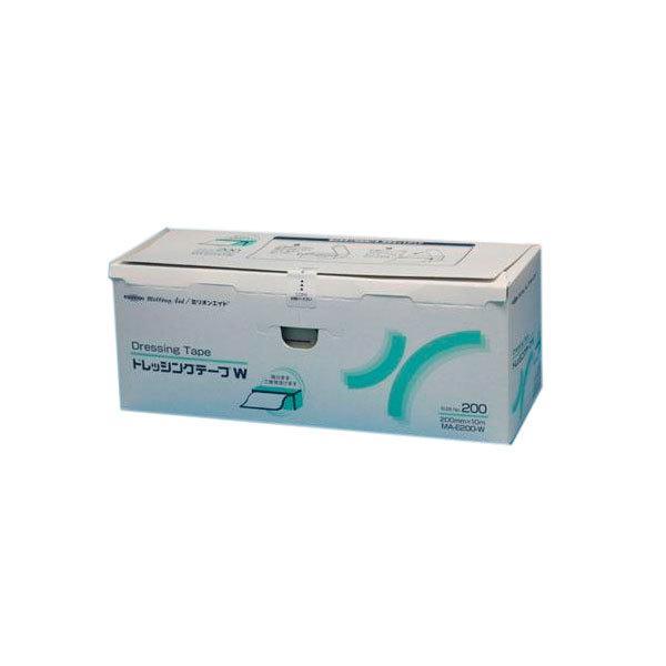 ドレッシングテープW No200(20cm×10m) 1巻入 684035 同梱・代引不可
