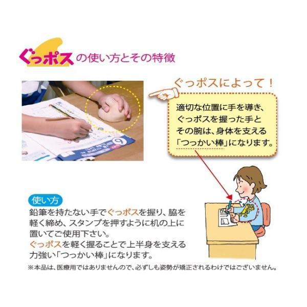 ぐっポス(大)右利き用|ohisamaya|02