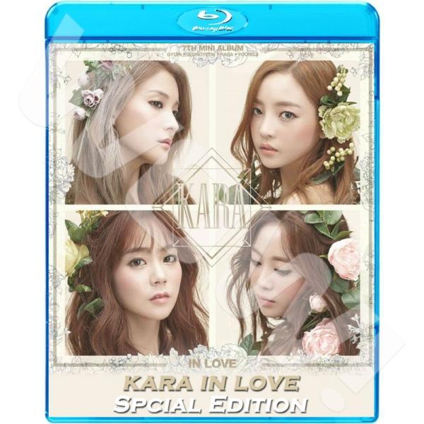 【Blu-ray】 KARA 2015 SPECIAL EDITION  Starlight Cupid Mamma Mia Damaged lady  KARA カラ 【KARA ブルーレイ】