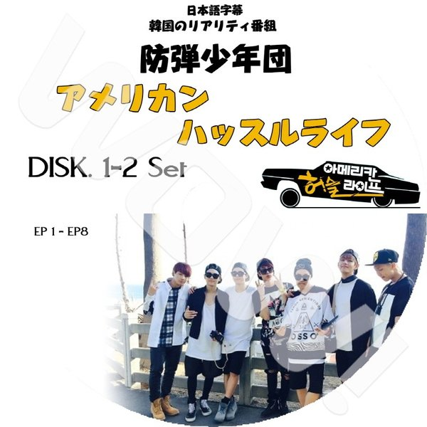 K-POPDVDBTSアメリカンハッスルライフ2枚SET-EP1-EP8-完日本語字幕あり防弾少年団バンタン韓国番組収録DVDB