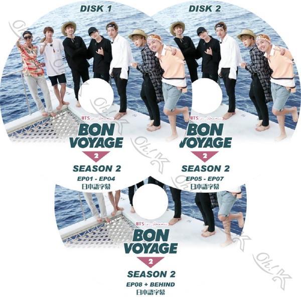 K-POPDVDBTSBONVOYAGESEASON23枚SET-EP0-EP8+BEHIND-日本語字幕あり防弾少年団バンタン