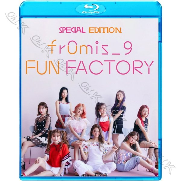 【Blu-ray】 Fromis_9 2019 SPECIAL EDITION - FUN! LOVE BOMB DKDK To Heart - Fromis_9 プロミスナイン 【Fromis_9 ブルーレイ】