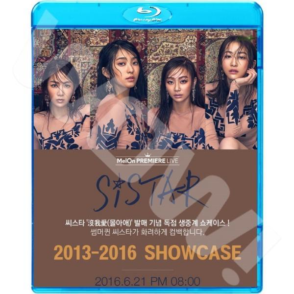 【Blu-ray】 SISTAR 2013-2016 SHOWCASE (2016.06.25/2015.06.24/2014.07.23/2013.06.11) 【日本語字幕あり】 SISTAR シスター 【SISTARブルーレイ】