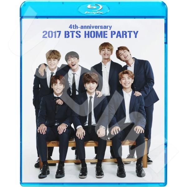 【Blu-ray】 BTS HOME PARTY (2017.06.13) 【日本語字幕あり】 防弾少年団 バンタン 【BANGTAN ブルーレイ】