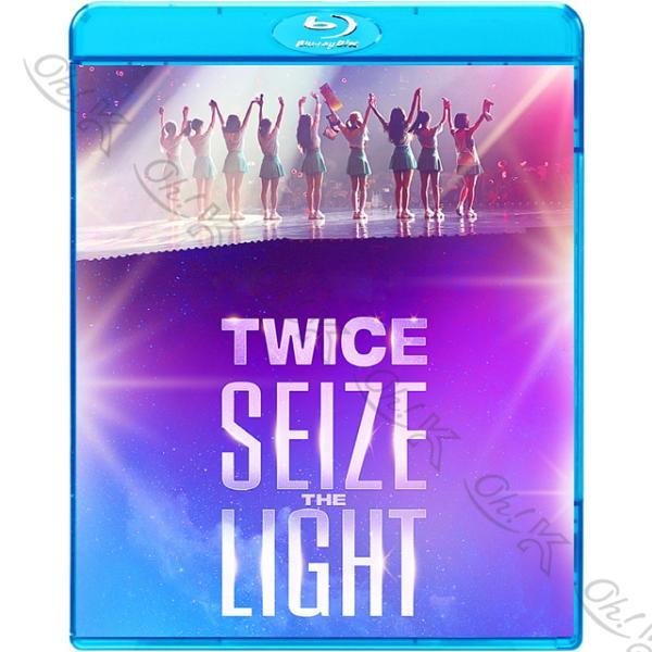 【Blu-ray】 TWICE SEIZE THE LIGHT 【日本語字幕あり】 TWICE トゥワイス 韓国番組 【TWICE ブルーレイ】
