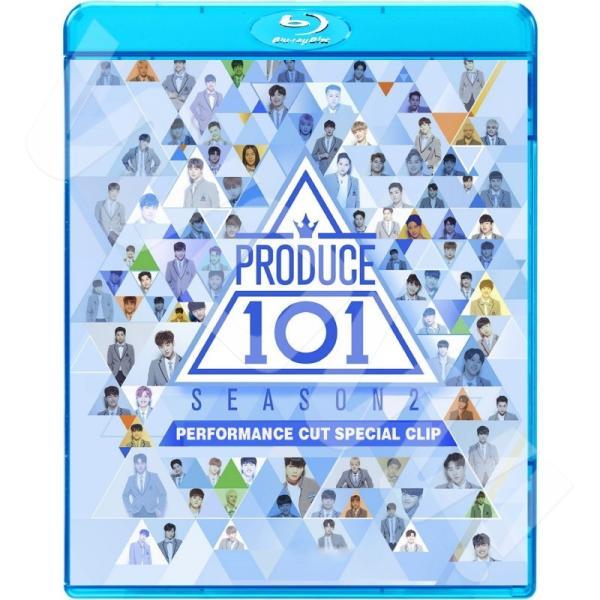 【Blu-ray】 Wanna One PRODUCE 101 SEASON2 PERFORMANCE CUT  国民プロデューサー101  Wanna One ワノワン 【Wanna One ブルーレイ】