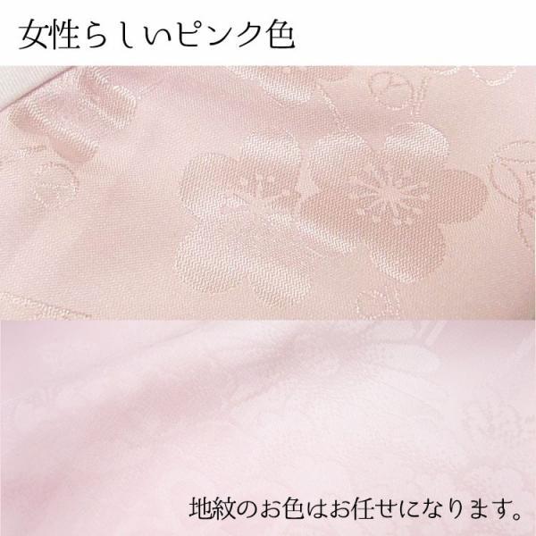 長襦袢 洗える 半襟付き 衣紋抜き付 白 ピンク S M L LL サイズ 洗える長襦袢 婦人 女 和装 無双袖綸子|ohkini|06