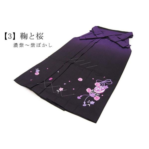 卒業式 袴 レディース 刺繍袴 5色 SS S M L LL ぼかし 婦人 女 和装 成人式 謝恩会|ohkini|04