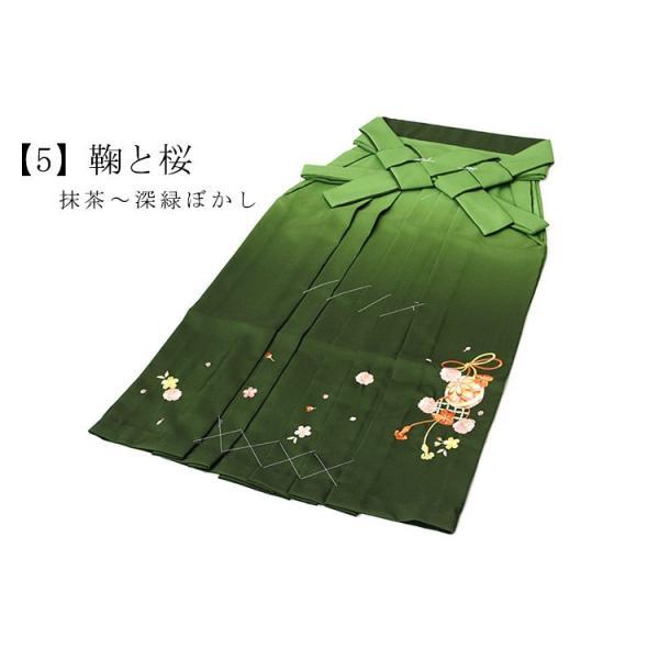 卒業式 袴 レディース 刺繍袴 5色 SS S M L LL ぼかし 婦人 女 和装 成人式 謝恩会|ohkini|06