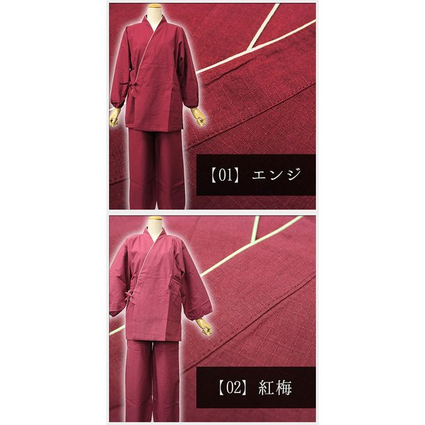 レディース 作務衣 くつろぎのひととき 木綿 作務衣 (5カラー/4サイズ) 婦人 女性 和装部屋着 お取寄せ|ohkini|03