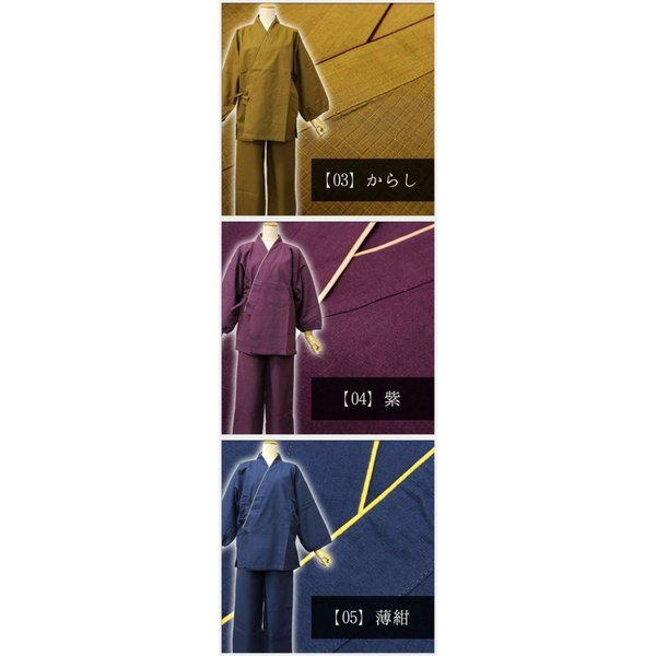 レディース 作務衣 くつろぎのひととき 木綿 作務衣 (5カラー/4サイズ) 婦人 女性 和装部屋着 お取寄せ|ohkini|04