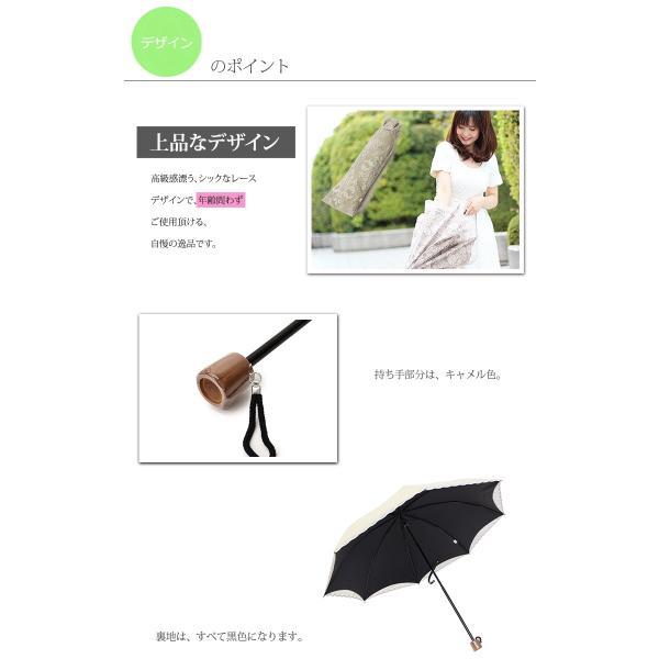 母の日 日傘 晴雨兼用 折りたたみ傘 UV加工 レース付 8本骨 7タイプ ギフト UVカット UV対策|ohkini|06