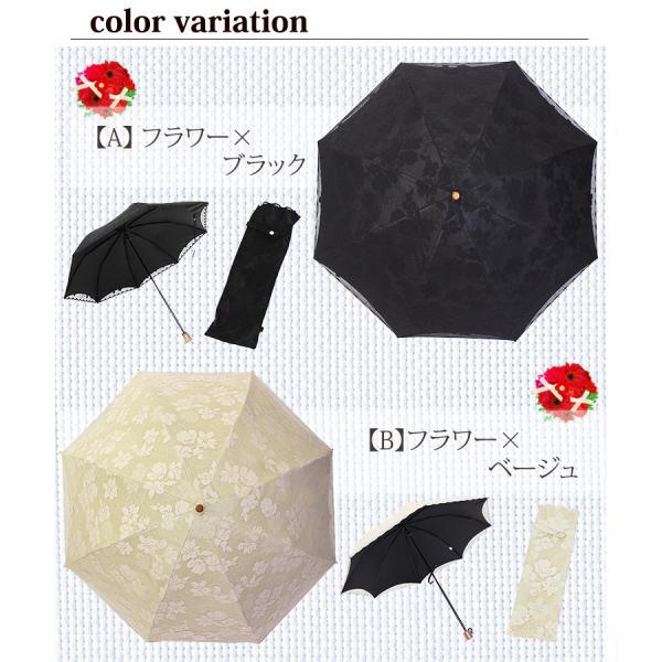 母の日 日傘 晴雨兼用 折りたたみ傘 UV加工 レース付 8本骨 7タイプ ギフト UVカット UV対策|ohkini|07