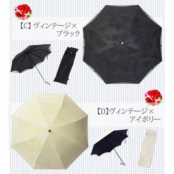 母の日 日傘 晴雨兼用 折りたたみ傘 UV加工 レース付 8本骨 7タイプ ギフト UVカット UV対策|ohkini|08
