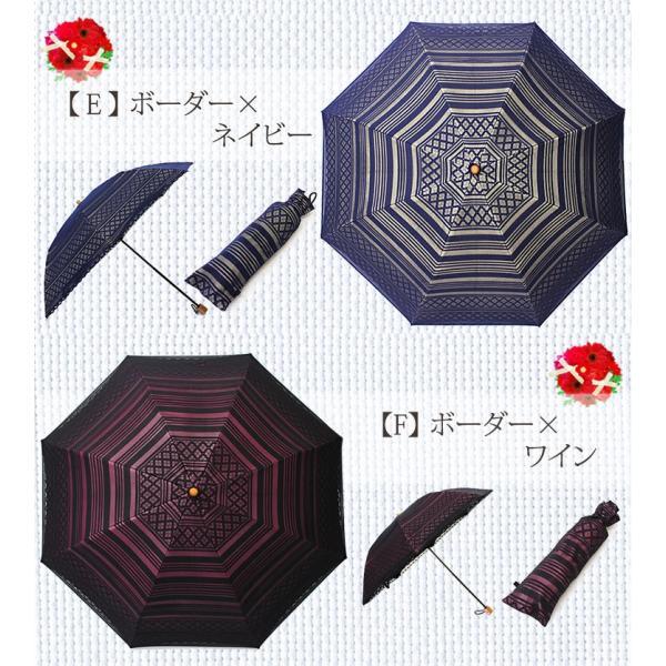 母の日 日傘 晴雨兼用 折りたたみ傘 UV加工 レース付 8本骨 7タイプ ギフト UVカット UV対策|ohkini|09