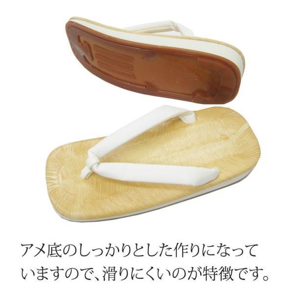 雪駄 メンズ 草履 礼装 白 日本製 表畳風 アメ底 Mサイズ Lサイズ LLサイズ|ohkini|02