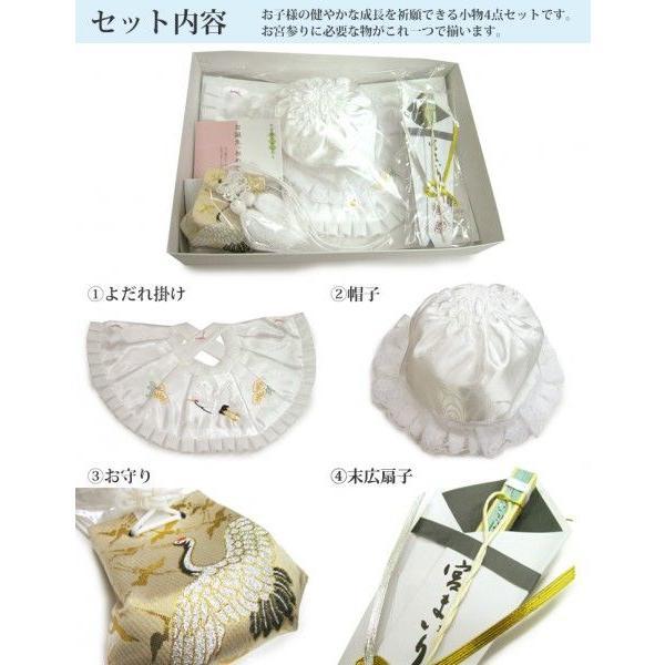 お宮参り 4点セット 日本製 化粧箱付き お宮参りフード4点セット(オフホワイト/男の子用) お取寄せ|ohkini|02