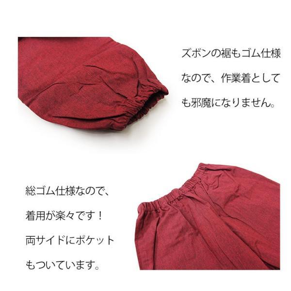 作務衣 婦人 木綿 無地 レディース 作務衣 (衿パイピング からし エンジ 墨) むえ 部屋着 婦人用 和装 部屋着 さむい 作務衣 綿 綿100% kyt|ohkini|06