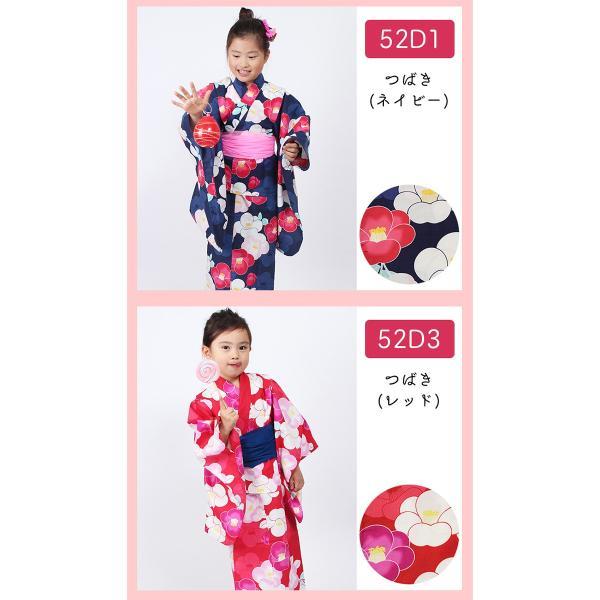1dbe63247acb2 ... 子供浴衣セット 女の子 日本染 レトロ 浴衣セット 120cm 全20種 キッズ 浴衣 ゆかた ...