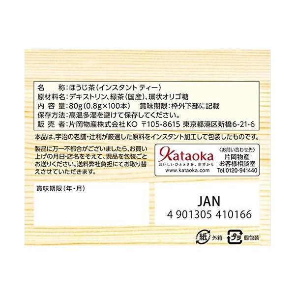 片岡物産 辻利 インスタント ほうじ茶 100P 簡単 スティックタイプ ohmybox 03