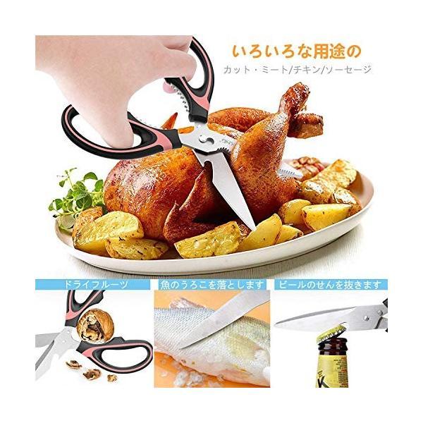 キッチンバサミ 耐久性 ステンレス 料理 調理バサミ 清潔 洗える キッチンばさみ はさみ 分解 KAKNG ohmybox 06