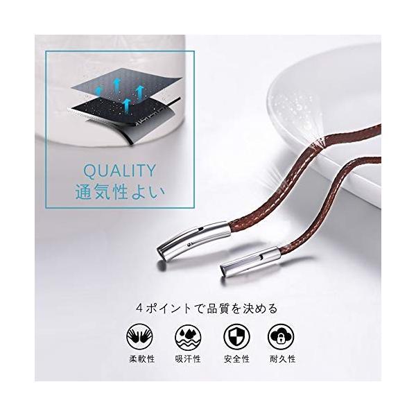 PROSTEEL 紐 ネックレス ブラウン メンズ チョーカー 褐色 ワックスコード 編み ステンレス 留め金 耐久性(長さ60cm 幅2mm)