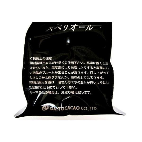 大東カカオ スペリオール プラティーク 1kg (カカオ分56%)|ohmybox|02