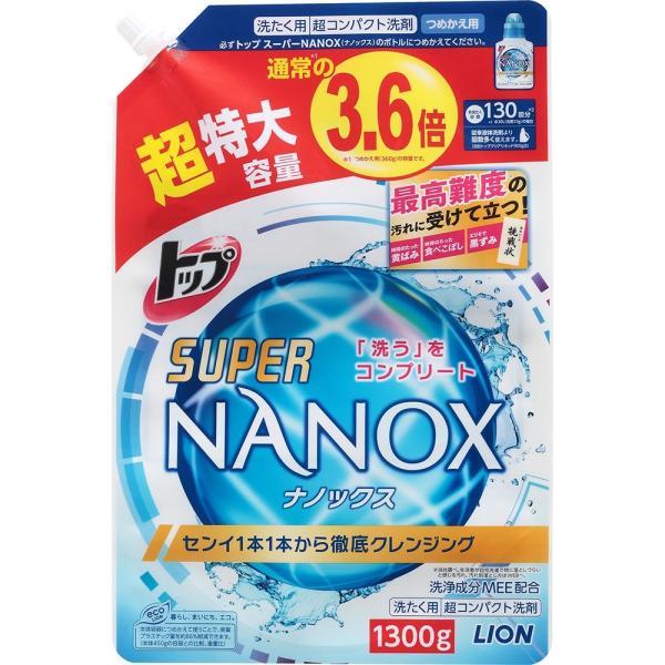 大容量 トップ スーパーナノックス 洗濯洗剤 液体 詰め替え 超特大1300g|ohmybox