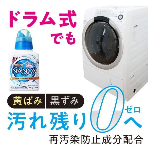 大容量 トップ スーパーナノックス 洗濯洗剤 液体 詰め替え 超特大1300g|ohmybox|04