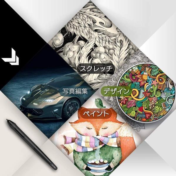 XP-Pen 液晶タブ Artistシリーズ IPSディスプレイ 15.6インチ エクスプレスキー6個 Artist15.6 ohmybox 02