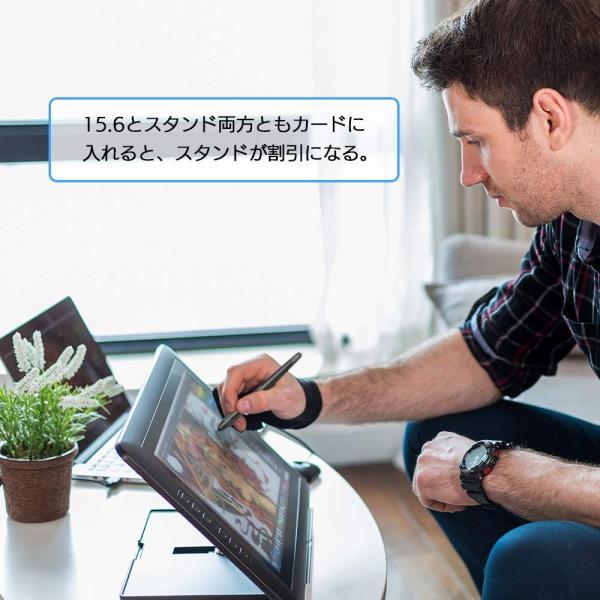 XP-Pen 液晶タブ Artistシリーズ IPSディスプレイ 15.6インチ エクスプレスキー6個 Artist15.6 ohmybox 03