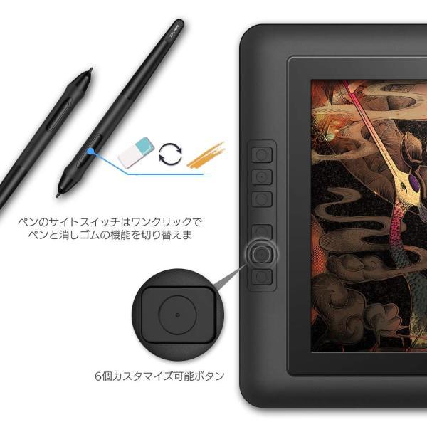 XP-Pen 液晶タブ Artistシリーズ IPSディスプレイ 15.6インチ エクスプレスキー6個 Artist15.6 ohmybox 04